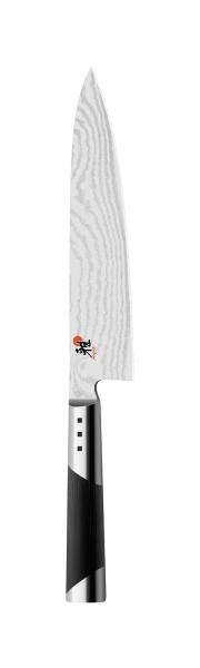 MIYABI 7000D GYUTOH Kochmesser Küchenmesser Gemüsemesser 200 mm Kochmesser Küchenmesser