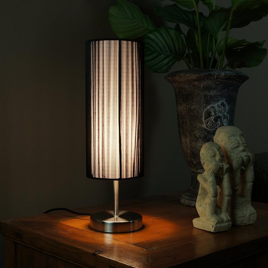 Nachttischlampe UDO schwarz Tisch Lampe Wohnzimmer Design Deko Beleuchtung 43cm