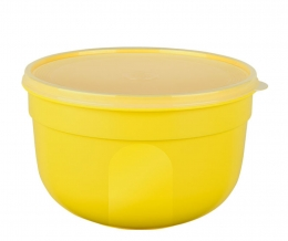 EMSA 4er Set SUPERLINE Colours gelb  Frischhalteschale Frischhaltedose Vorratsdose  2,25L