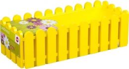 Emsa LANDHAUS Blumenkübel Balkonkasten Blumenkasten 75 cm, gelb
